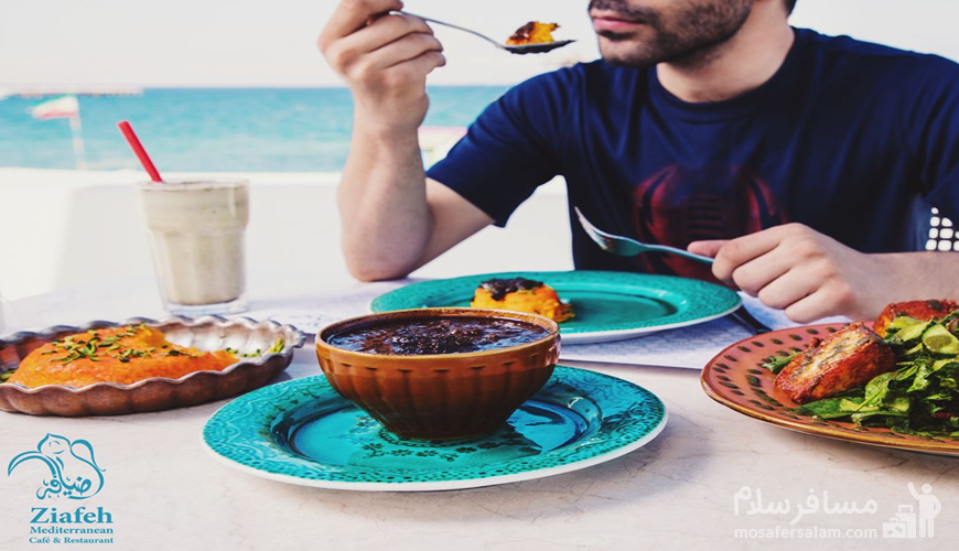 رستوران مدیترانه ای ضیافه در تهران