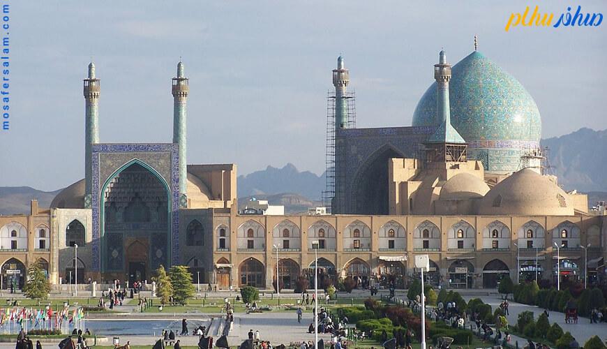 چرا به اصفهان نصف جهان میگویند