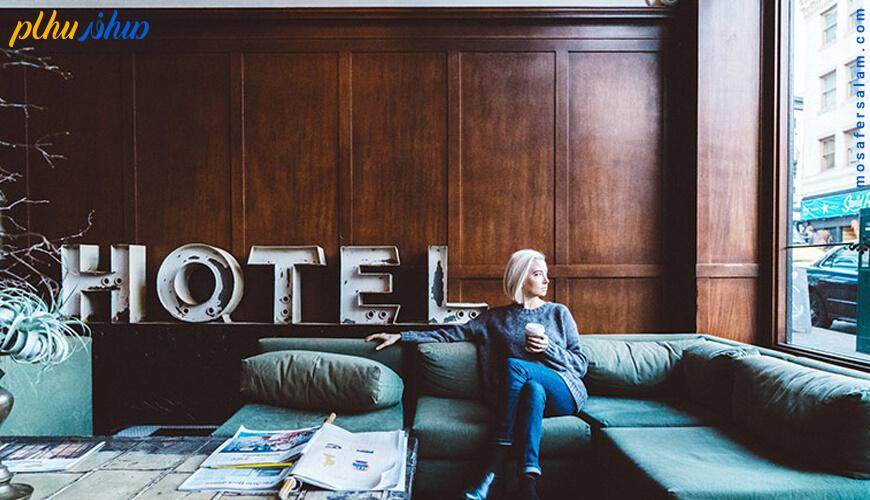 هتل های جوان پسند ایران