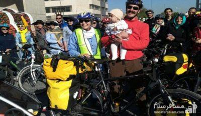 خانواده مشهدی سفر یکساله با دوچرخه به سراسر ایران را آغاز کردند