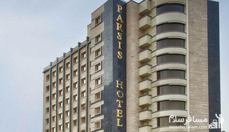 استخدام هتل پارسیس مشهد