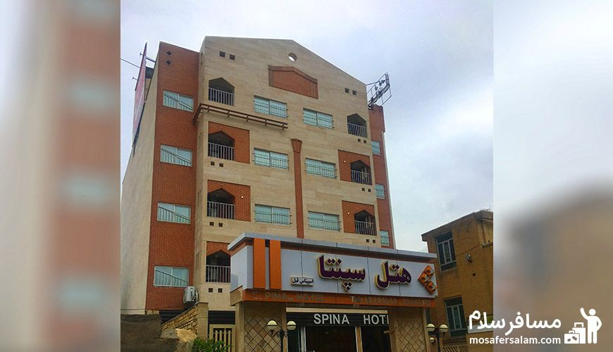 آدرس هتل اسپیناس مشهد