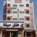 فاصله هتل اسپیناس مشهد تا حرم