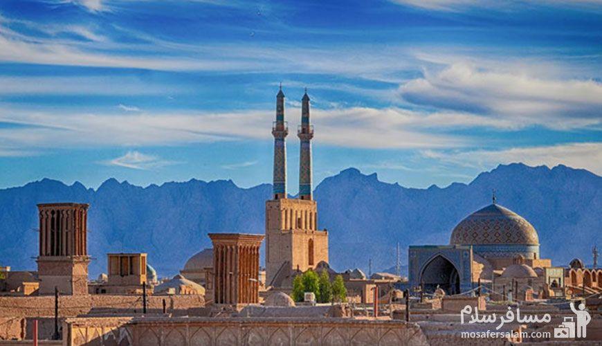 یزد | ایران