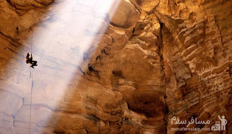 سفر به غار قاتل