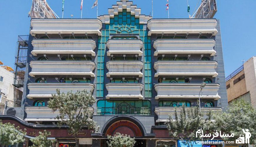 ساختمان هتل نور مشهد