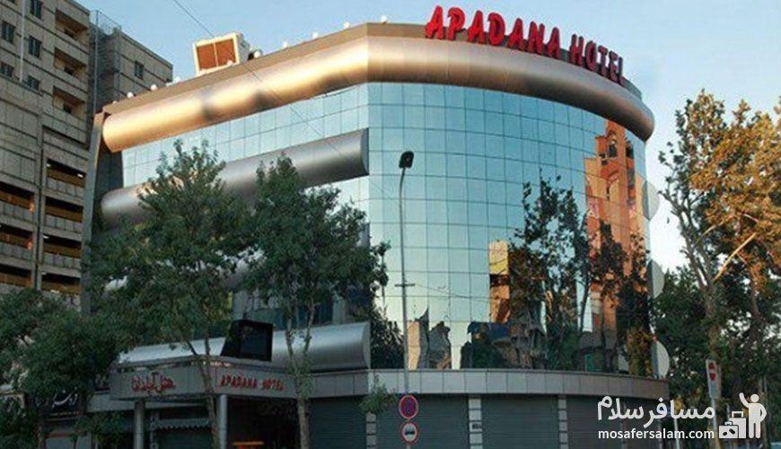 مشخصات هتل آپادانا مشهد