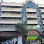 تور هتل نور مشهد
