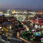 هتل های مشهد در ماه رمضان