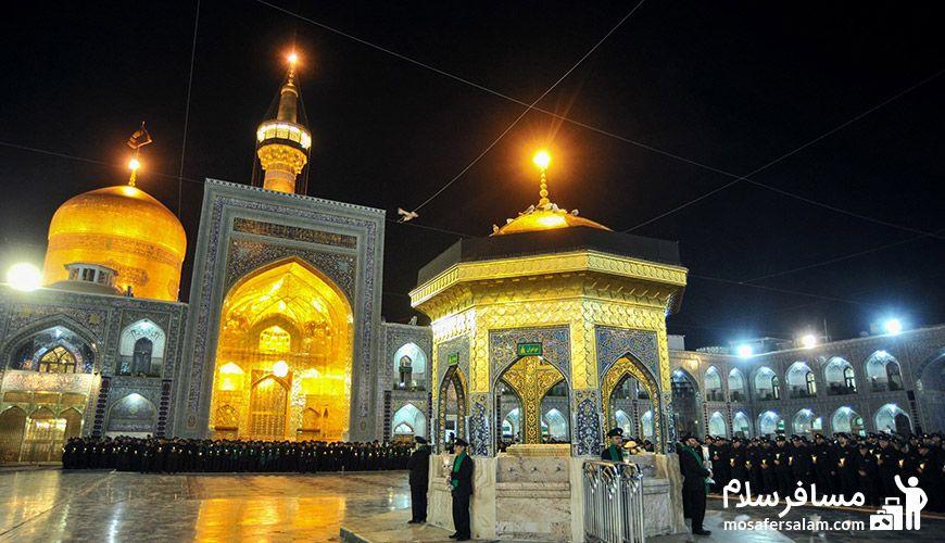 تور مشهد در ماه رمضان