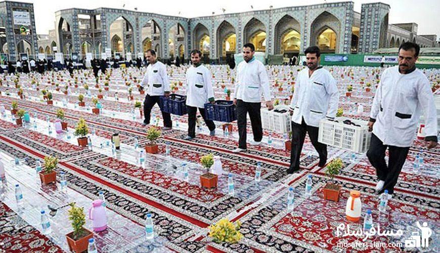 ضیافت افطار در حرم امام رضا