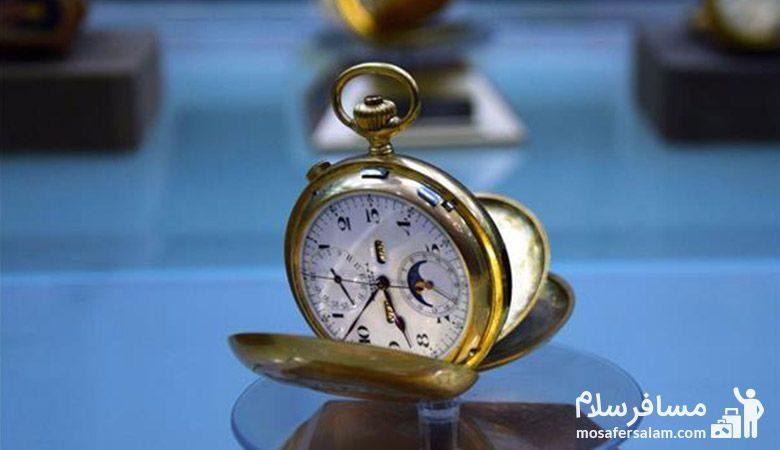 ساعت جیبی موزه زمان تهران
