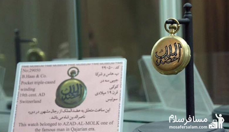 ساعت ناصرالدین شاه در موزه زمان تهران