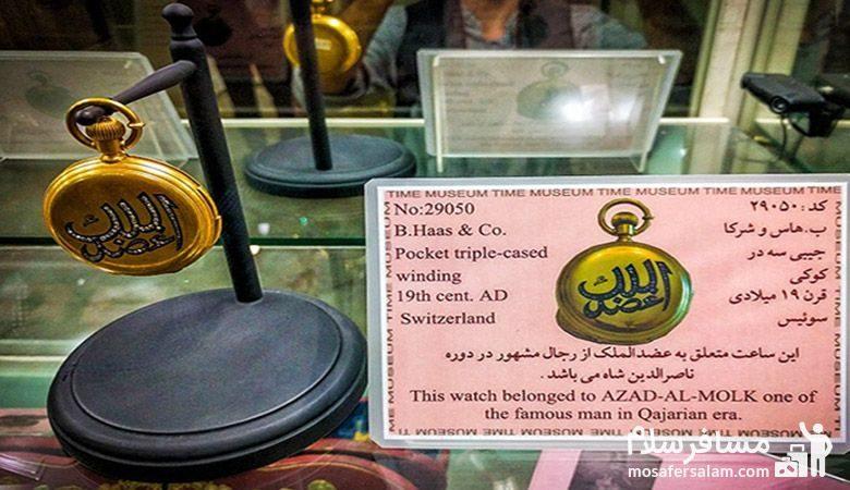 ساعتهای قدیمی موزه زمان تهران