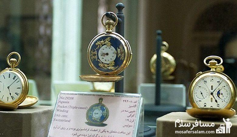 ساعتهای جیبی موزه زمان تهران