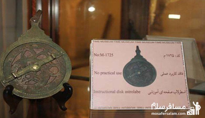 ساعتهای قدیمی جیبی در موزه زمان تهران