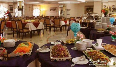 هتل قصرالضیافه