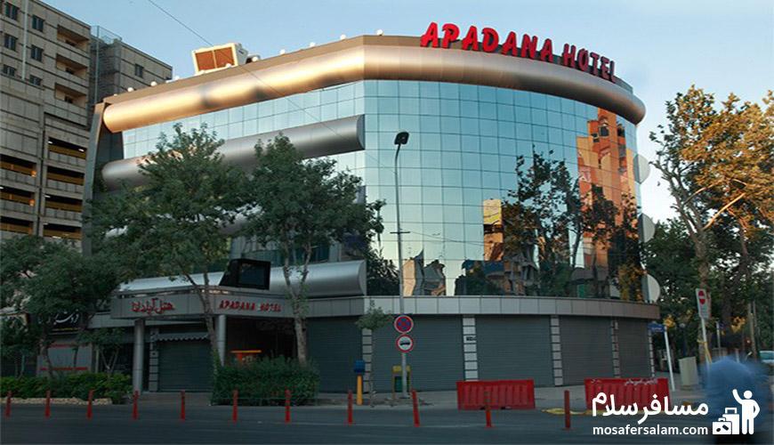 ساختمان هتل آپادانا