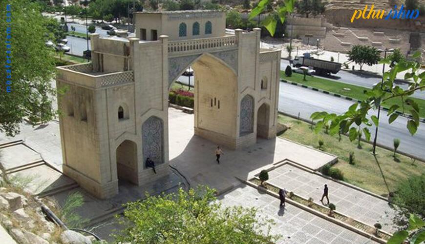 نام هفت دروازه شیراز