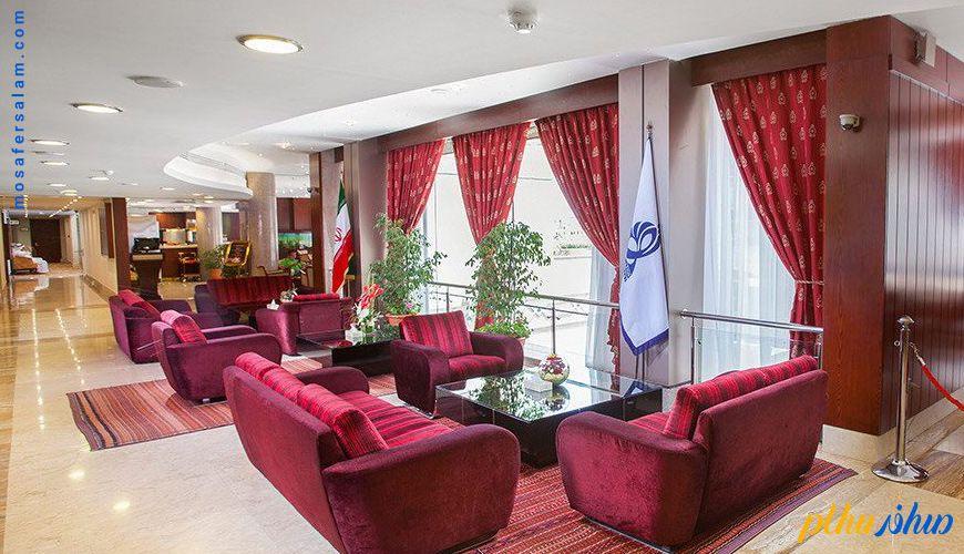 رزرو در هتل توس مشهد
