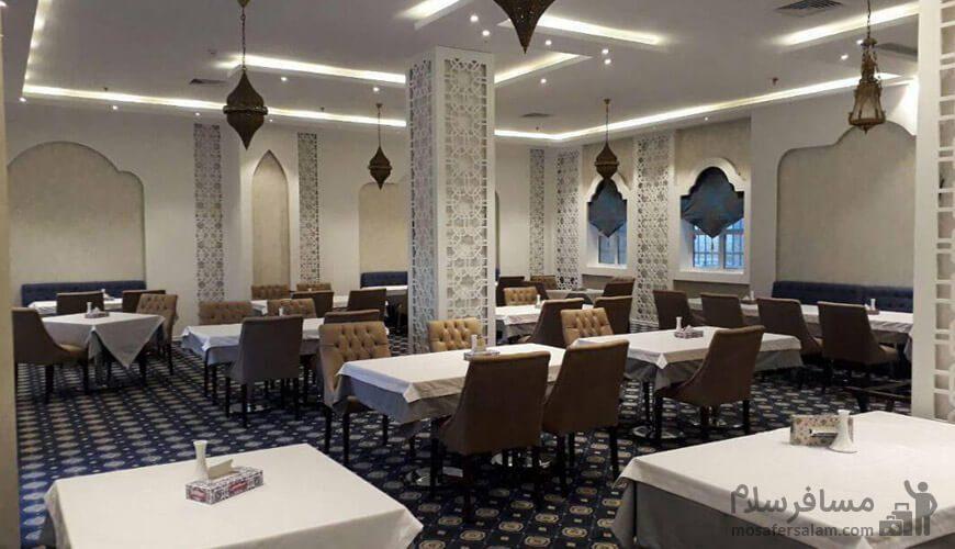 رستوران سنتی هتل رفاه مشهد