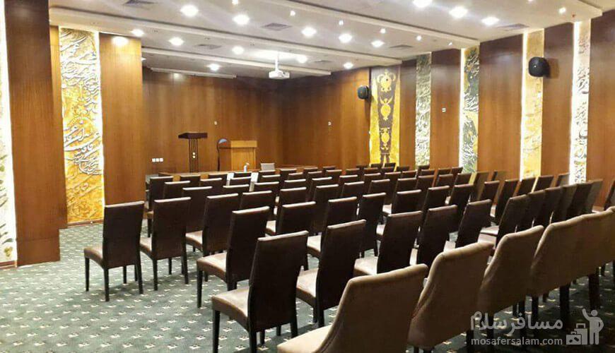 سالن همايش هتل رفاه مشهد