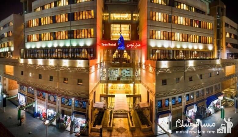 هتل توس| عکس های هتل توس