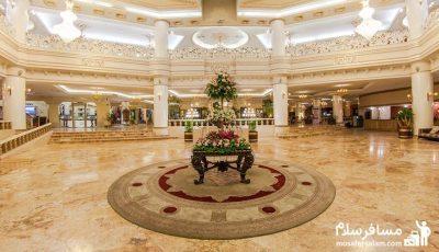 عید فطر در هتل بین المللی قصر