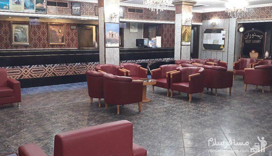 هتل فجر مشهد لابی