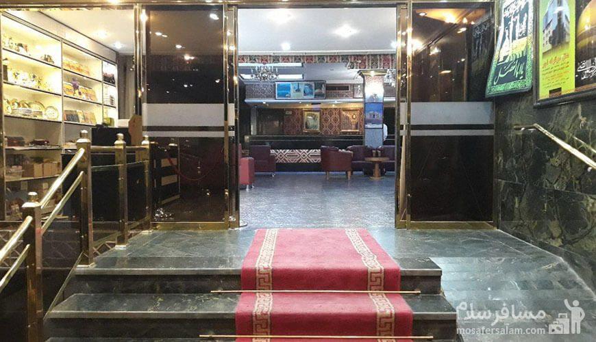 هتل فجر مشهد ورودی