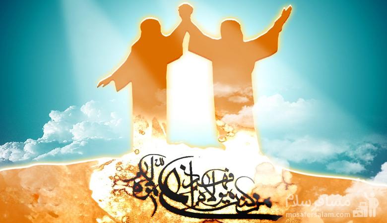 انتصاب حضرت علی به عنوان جانشین پیامبر