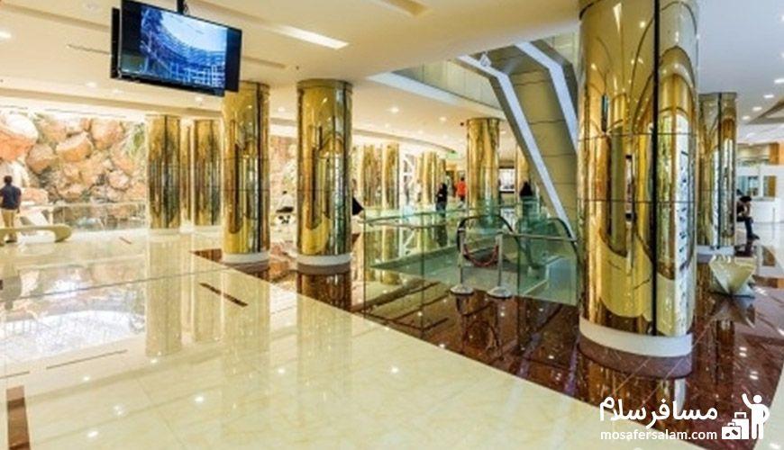 مجتمع تجاری هتل آرمان