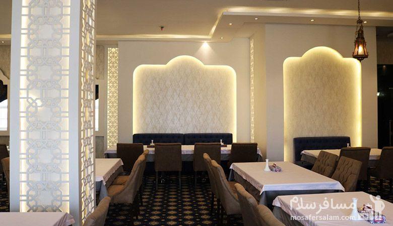 رستوران هتل رفاه مشهد، هتل آپارتمان رفاه مشهد، رزرواسیون مسافر سلام