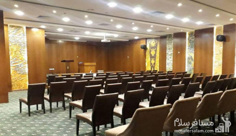 سالن کنفرانس هتل رفاه مشهد، هتل آپارتمان رفاه مشهد، رزرواسیون مسافر سلام
