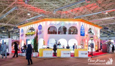 کیش میزبان دهمین نمایشگاه بین المللی گردشگری، صنعت هتلداری و خدمات سفر