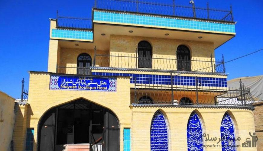 هتل نیایش شیراز, بوتیک هتل