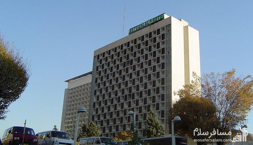 آدرس هتل استقلال تهران روی نقشه