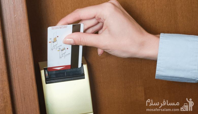کلید الکترونیکی هتل