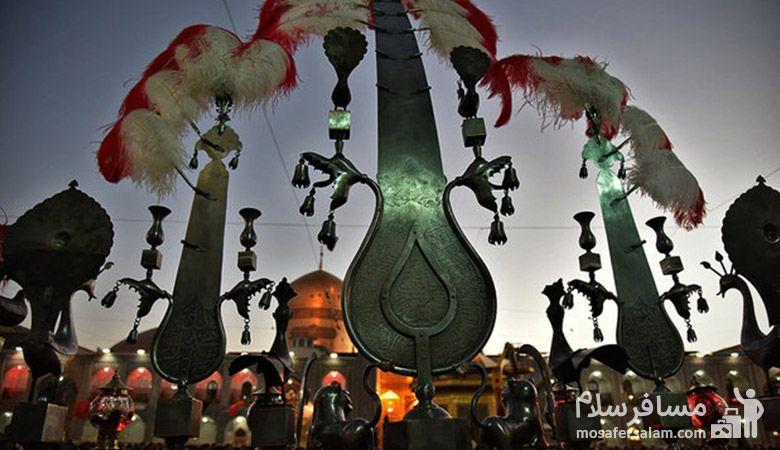 تاسوعا حسینی 97 در حرم مطهر امام رضا، محرم در مشهد، یا ابوالفضل العباس، محرم 97، رزرواسیون مسافر سلام