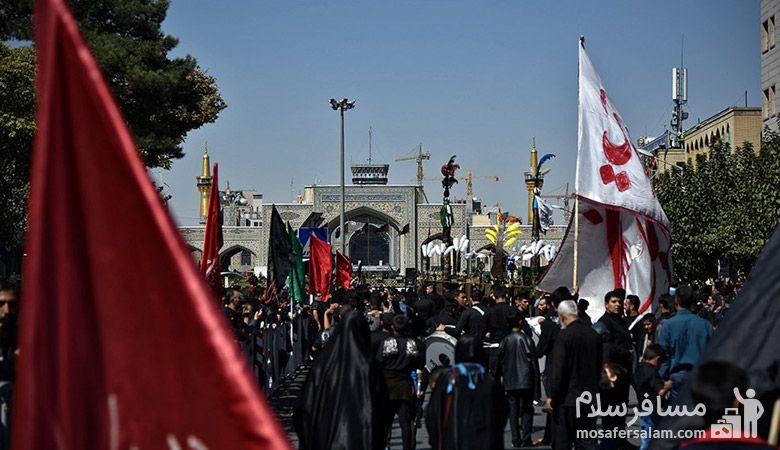 مراسم عزاداری تاسوعا حسینی 97، محرم در مشهد، یا ابوالفضل العباس، محرم 97، رزرواسیون مسافر سلام