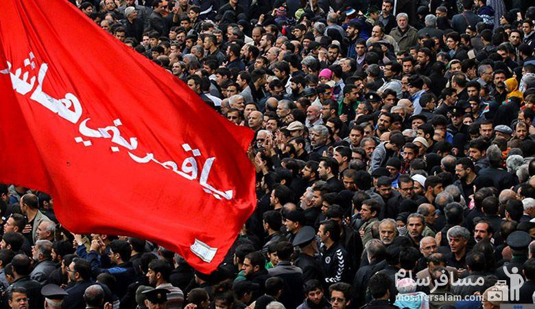 مراسم تاسوعا حسینی 97، محرم در مشهد، یا ابوالفضل العباس، محرم 97، رزرواسیون مسافر سلام