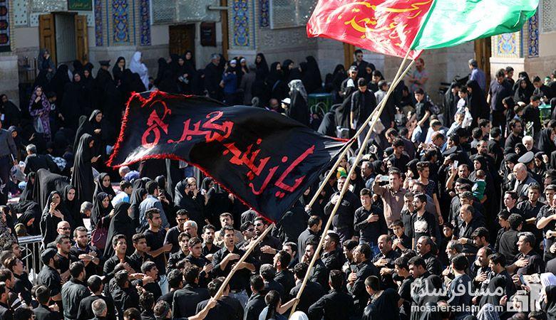 تاسوعا و عاشورا حسینی 97 در مشهد، محرم در مشهد، یا ابوالفضل العباس، محرم 97، رزرواسیون مسافر سلام