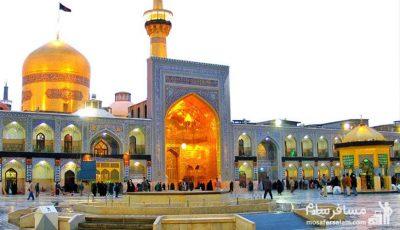 سفر به مشهد در دهه سوم ماه رمضان ارزانتر خواهد شد