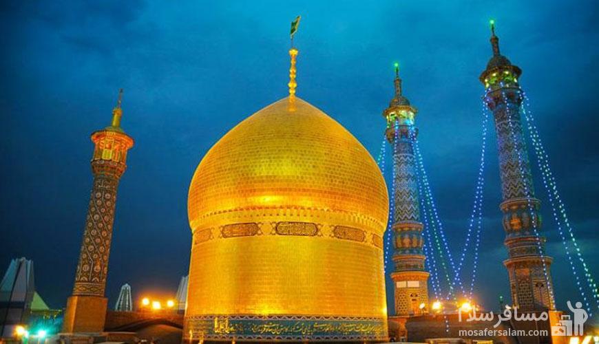 دهه کرامت در حرم امام رضا