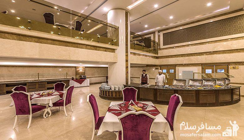 رستوران یاس هتل آرمان مشهد، رستوران هتل آرمان مشهد، رزرواسیون مسافرسلام