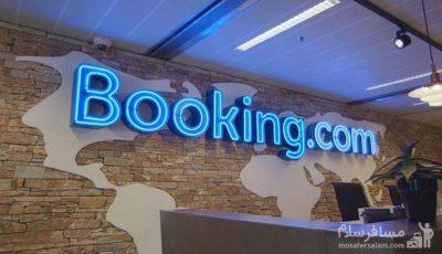 تحریم ایران در Booking.com تاثیری در صادرات گردشگری ندارد