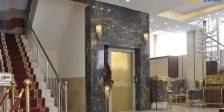 لابی هتل هرمس مشهد