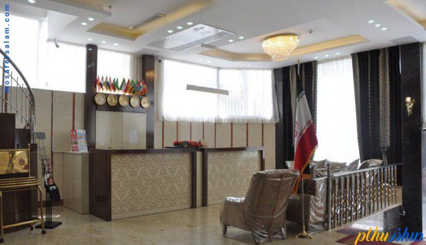 پذیرش هتل هرمس مشهد