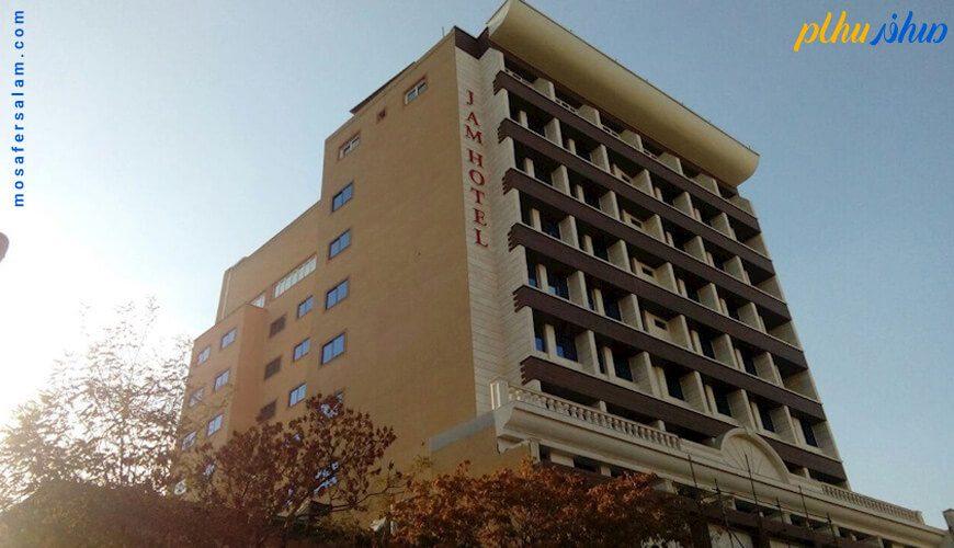 نما هتل جم مشهد