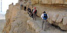 کوه صفه اصفهان
